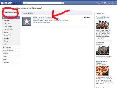 Facebook-iFrame-3