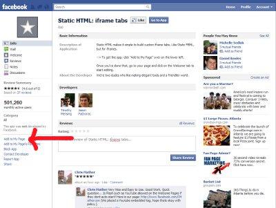 Facebook-iFrame-4