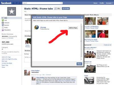 Facebook-iFrame-5