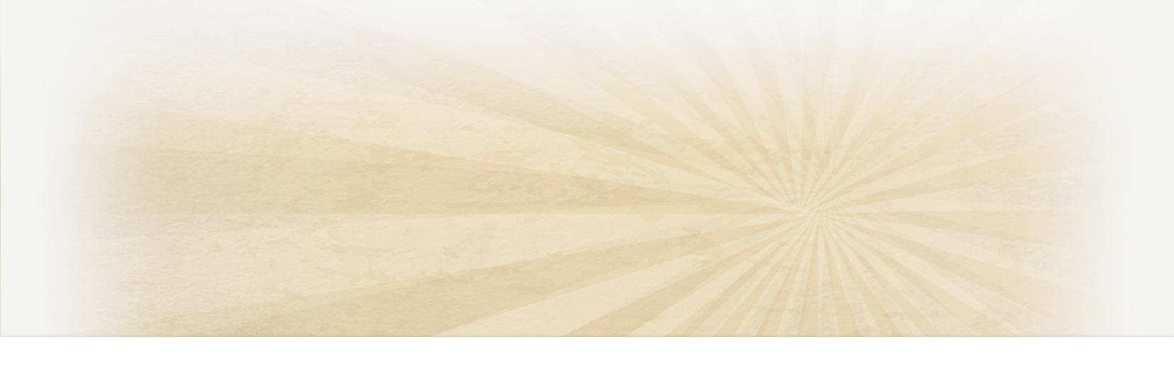 preequalization analyzer slider background gold burst